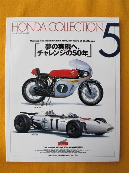 Honda Collection 5